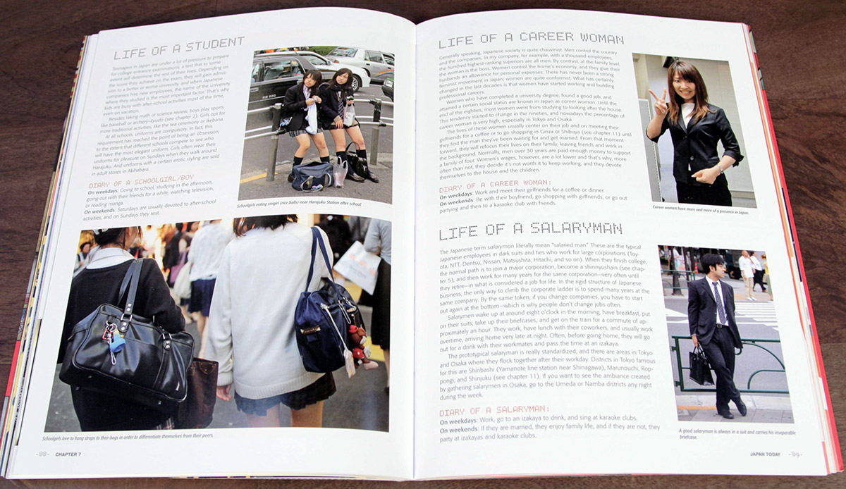 a geek in japan about salarymen and women