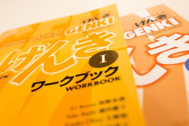 covers of genki workbooks