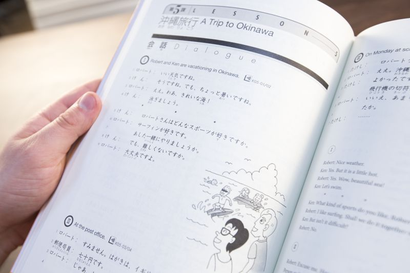 Genki Textbook Review By Tofugu