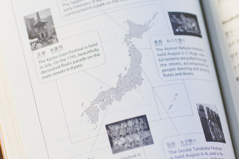 map of Japan with region specific pictures