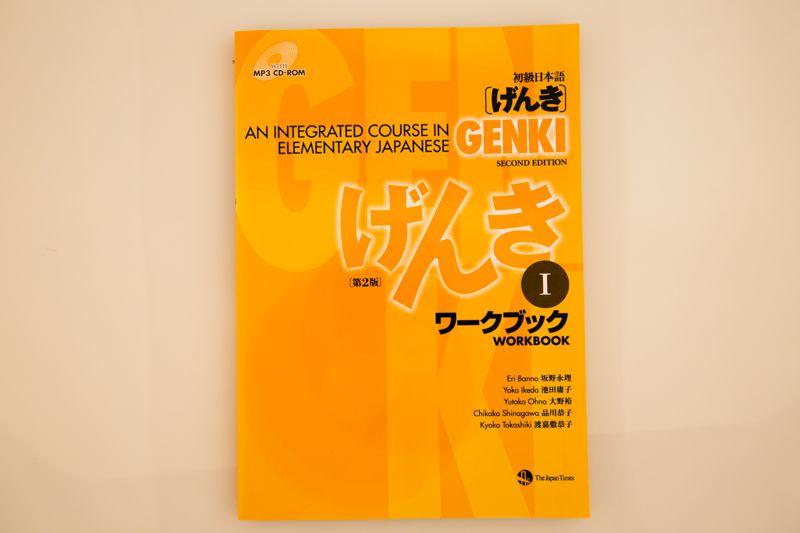 genki workbook volume one