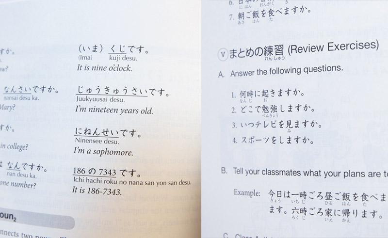 Genki Textbook Review by Tofugu