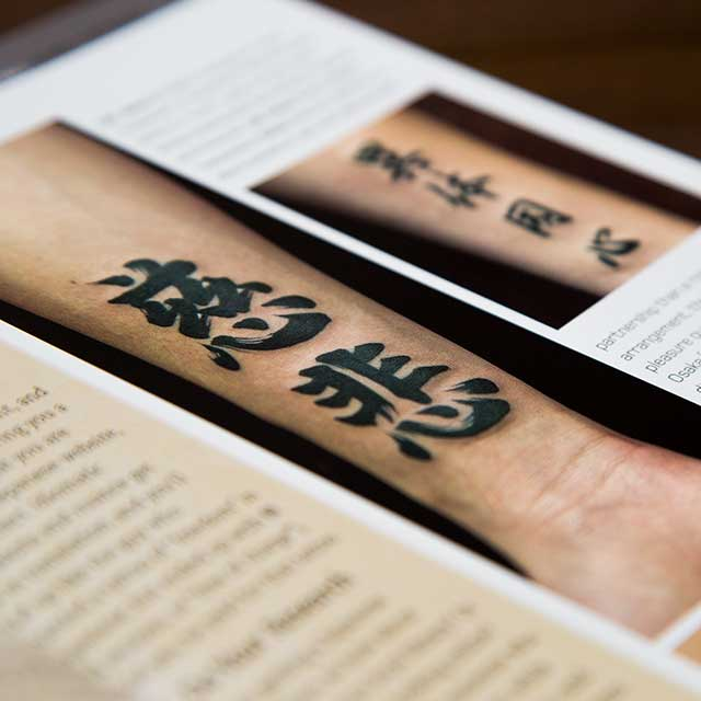 kanji tattoos printed in a book