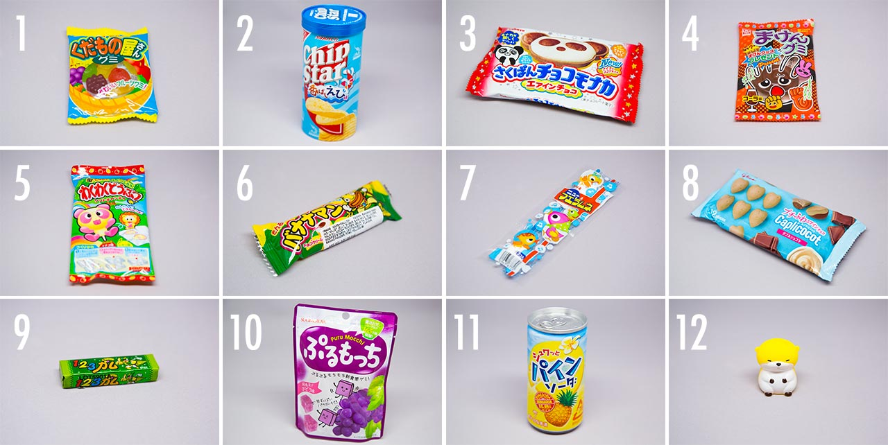 grid of japanese snacks