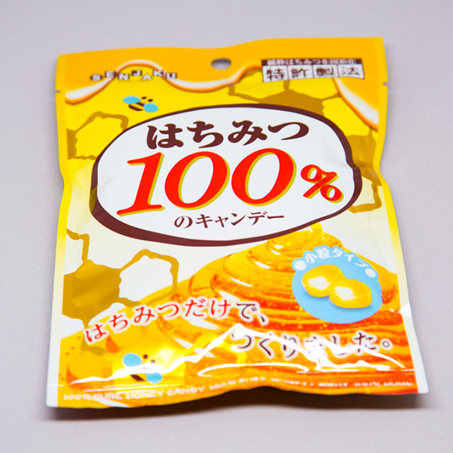 japanese honey flavored hard candy