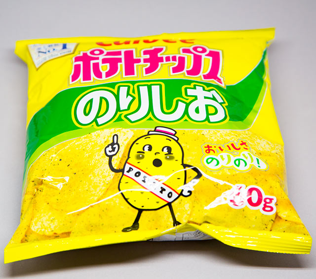 Calbee salt and seaweed chips