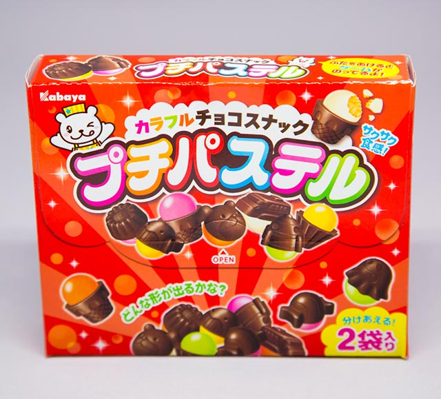 box of japanese cookies