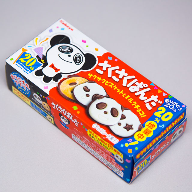 japanese cookies shaped like pandas