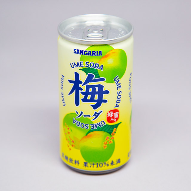 a can of ume flavored japanese soda