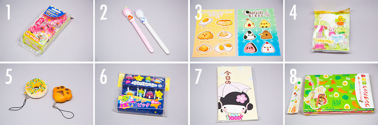 japanese stationery and kitchen goods from doki doki crate review