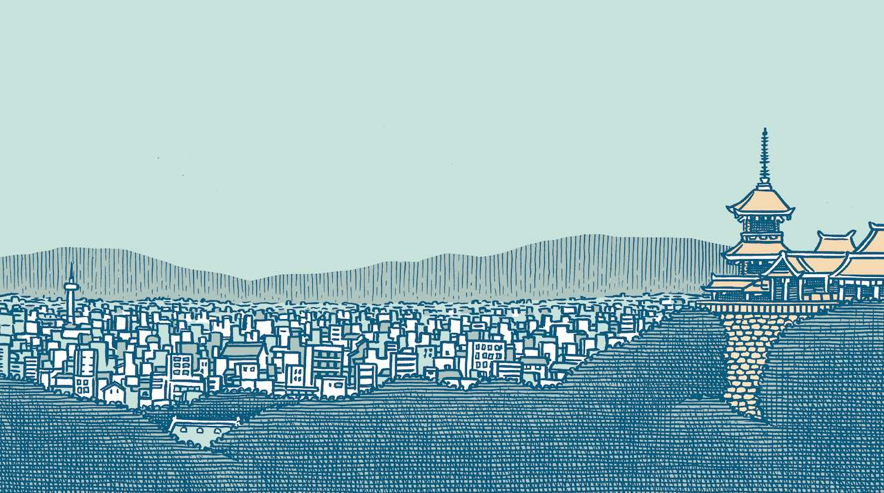 A horizon look at the city
