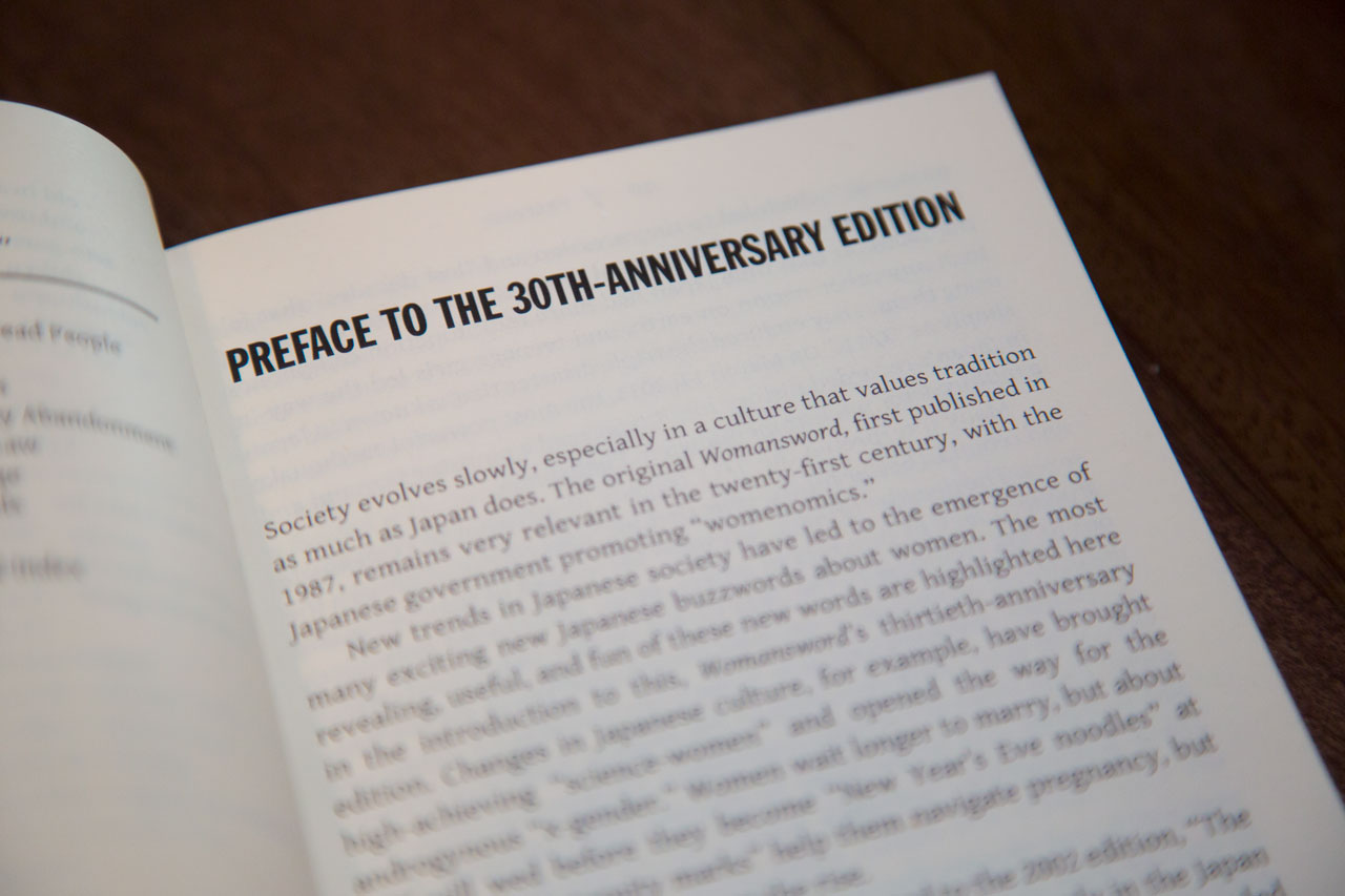 womansword 30th anniversary preface
