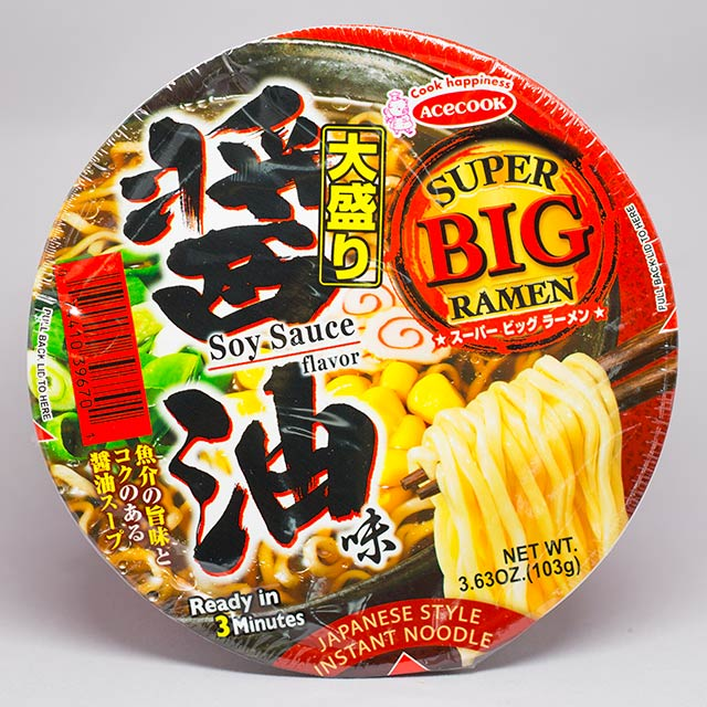 japanese instant ramen from umai crate