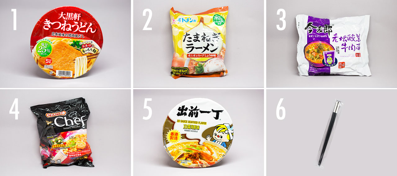 grid of photos of umai crate instant noodles