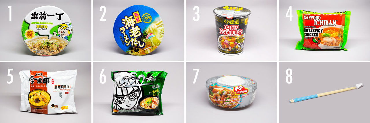 grid of japanese instant noodle photos