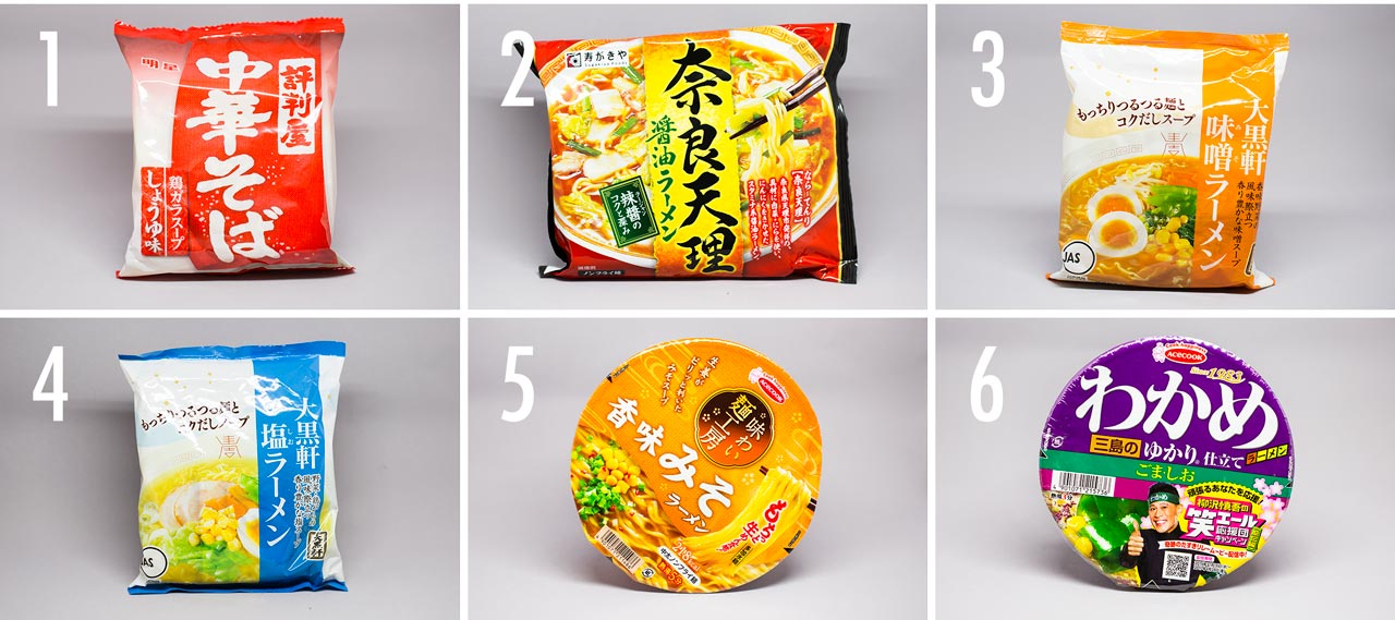 grid of umai crate instant noodle photos from japan