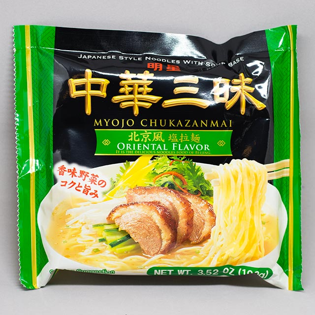 green package of Chinese noodles from Japan