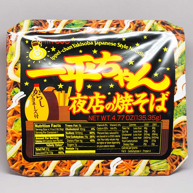 instant yakisoba from umai crate