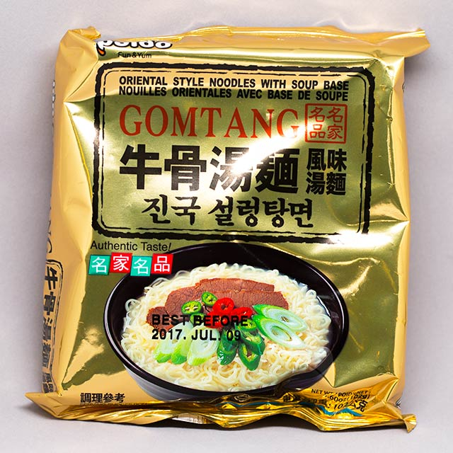 korean noodle from umai crate