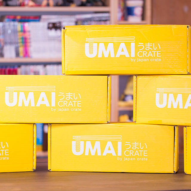 stack of umai crate boxes