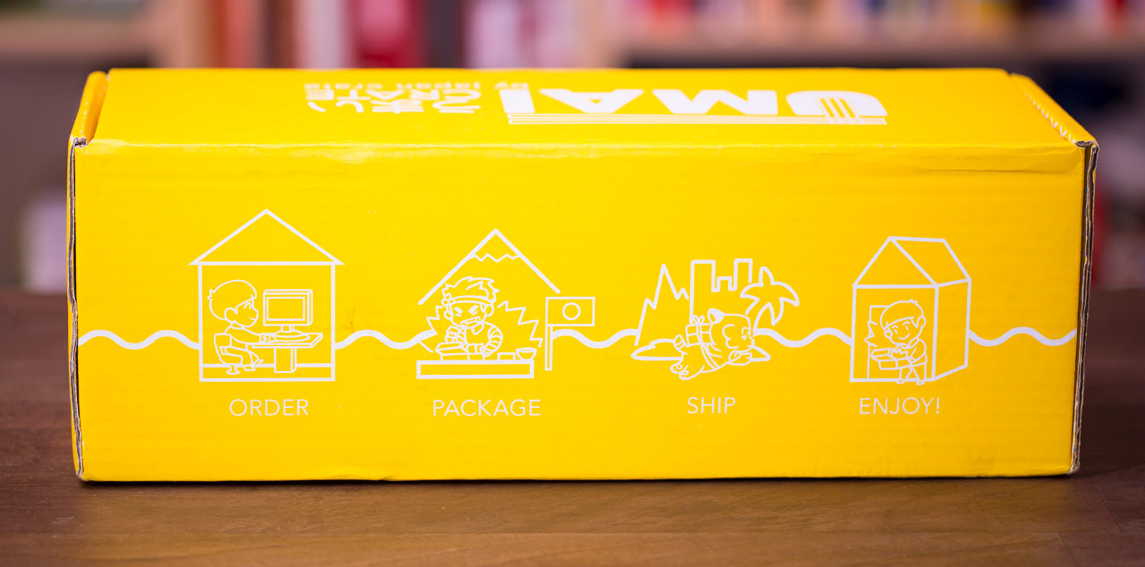 side of umai crate displaying illustration