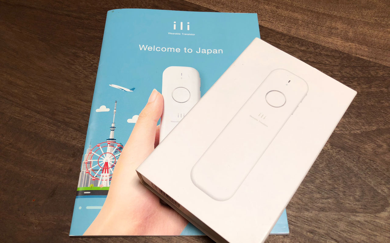 box and manual for ili pocket translator device