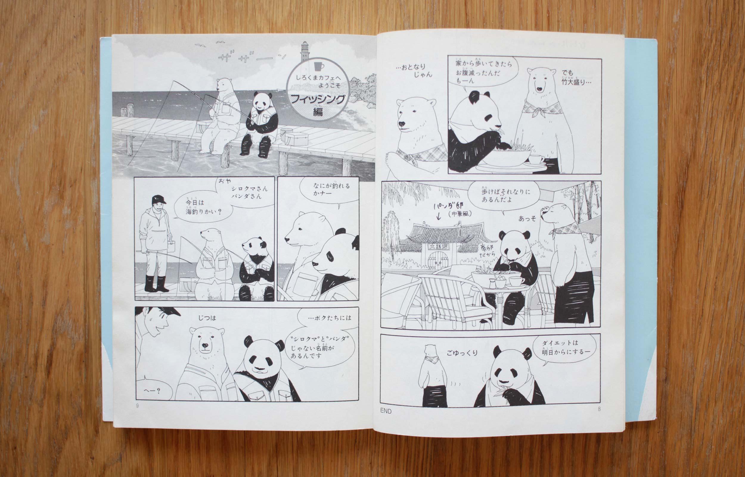 some dialogues between Polar Bear and Panda Bear