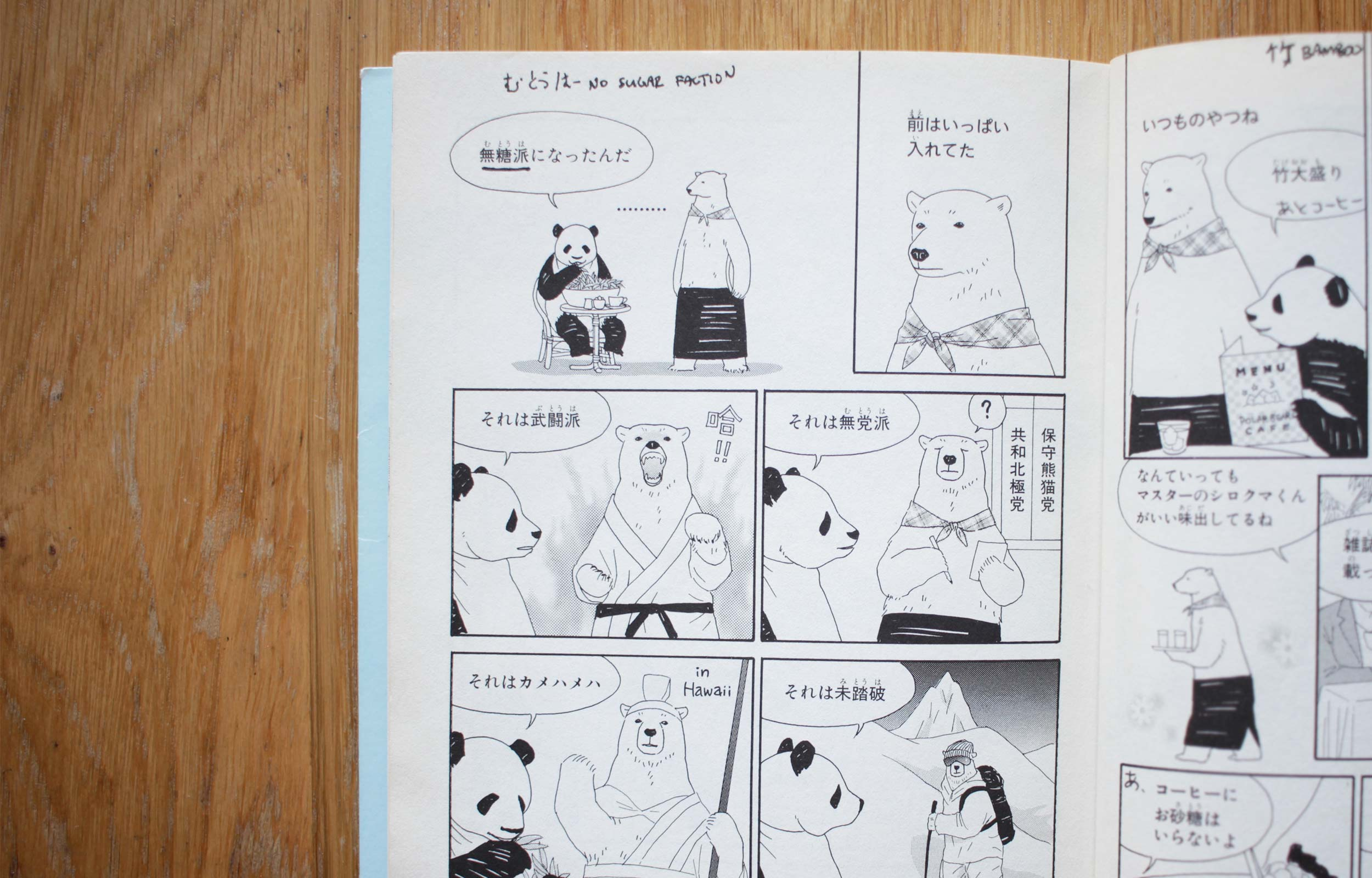 Polar Bear jokes around with wordplays and puns