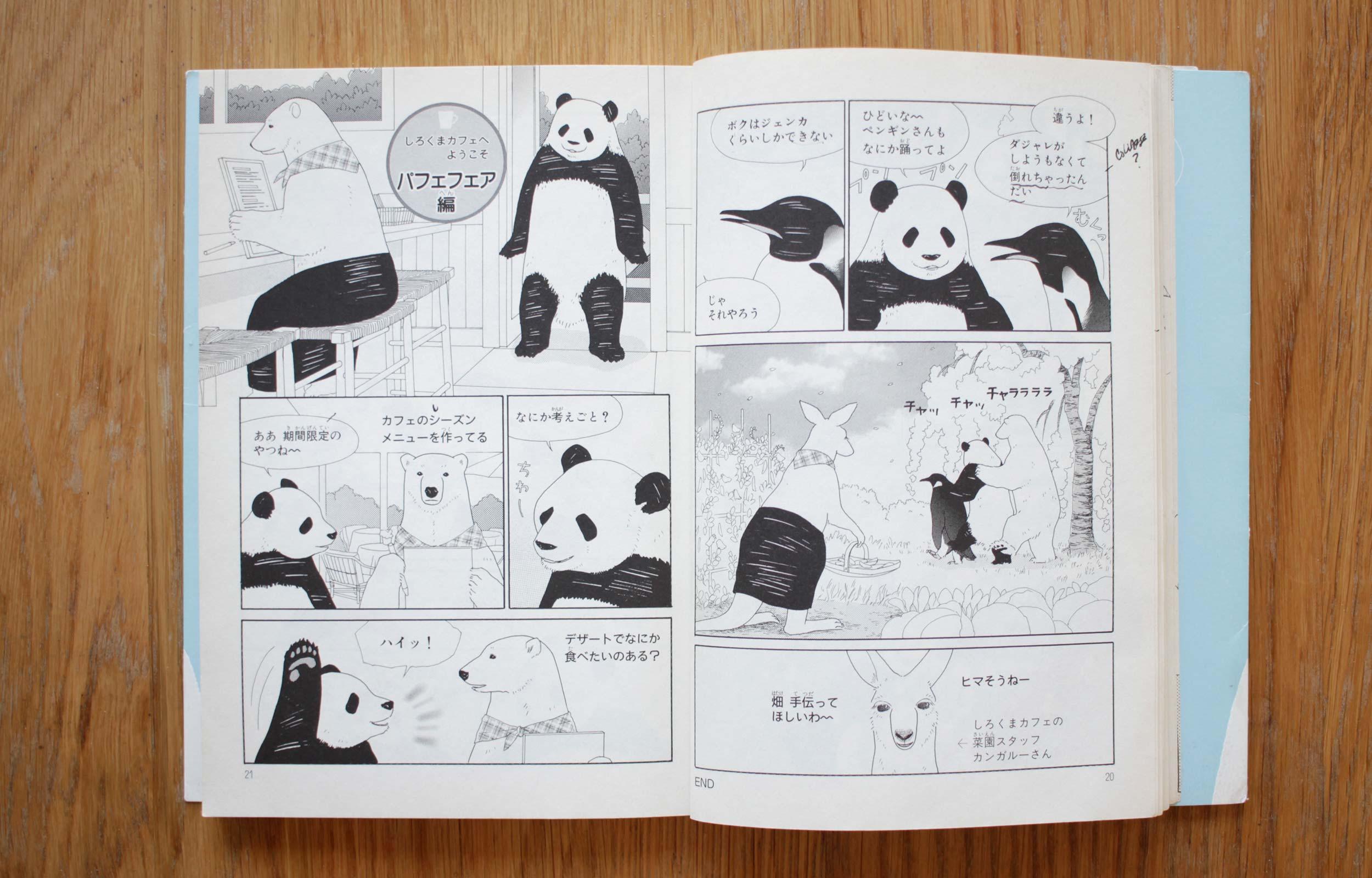 Polar Bear, Penguin and Panda bear dancing