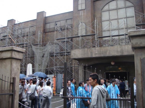 theme park haunted hospital scary maze