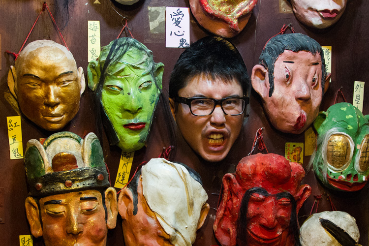 scary masks in taiwan and a real guy making a face
