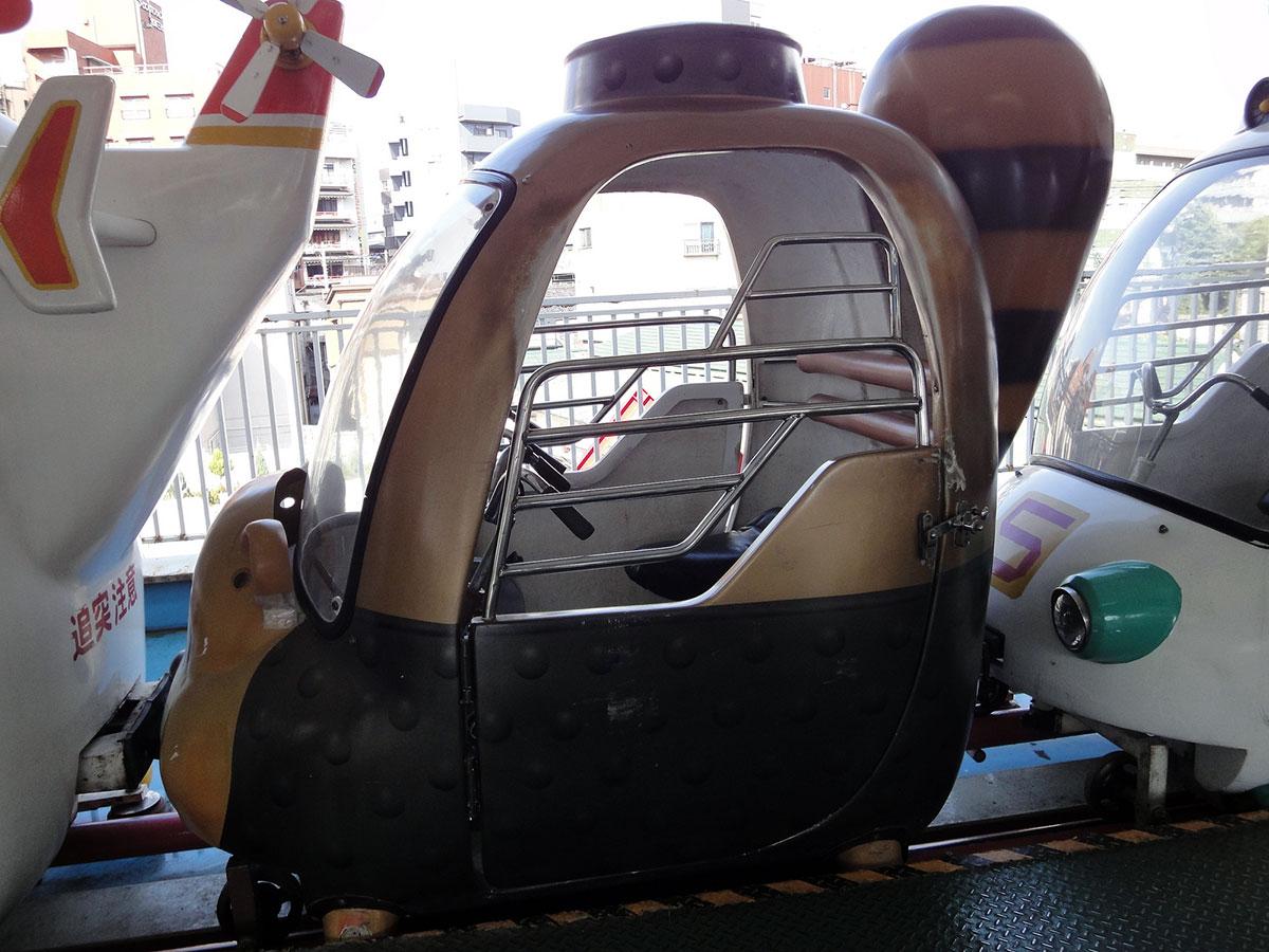 amusement park tanuki ride