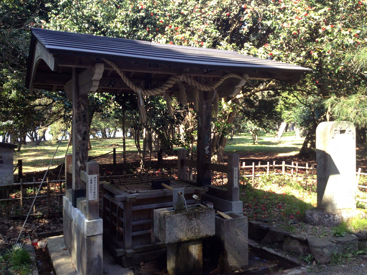 small wooden structure japanese well