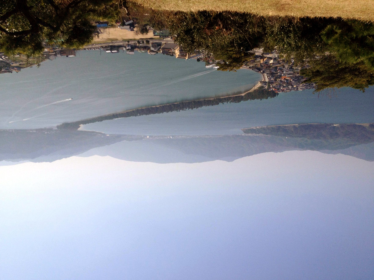an intentionally upside down picture of a land bridge