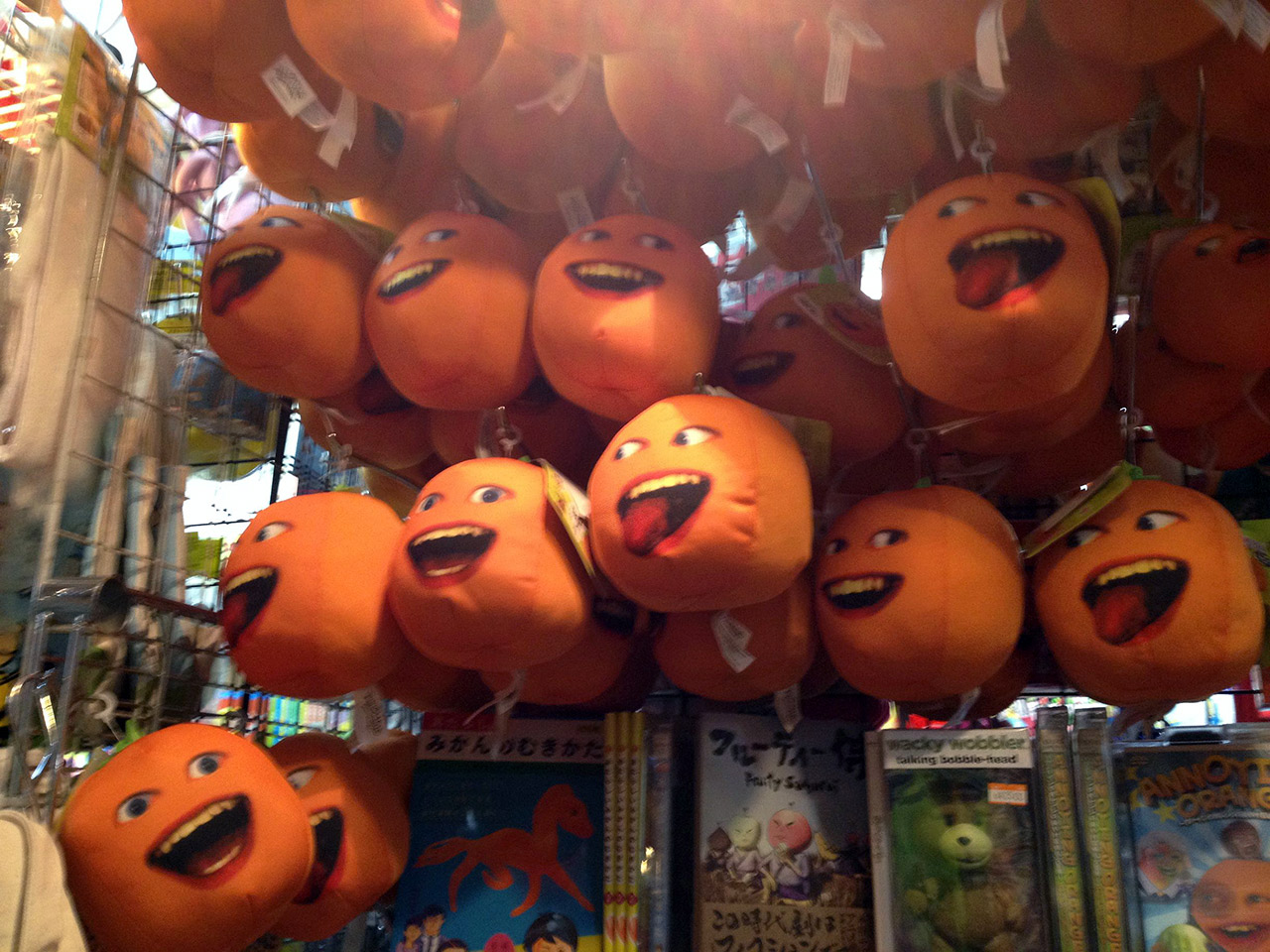 annoying orange weird japanese toy