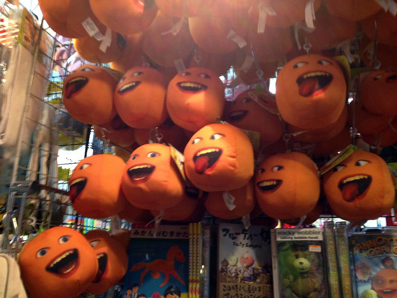 annoying orange weird japanese toy