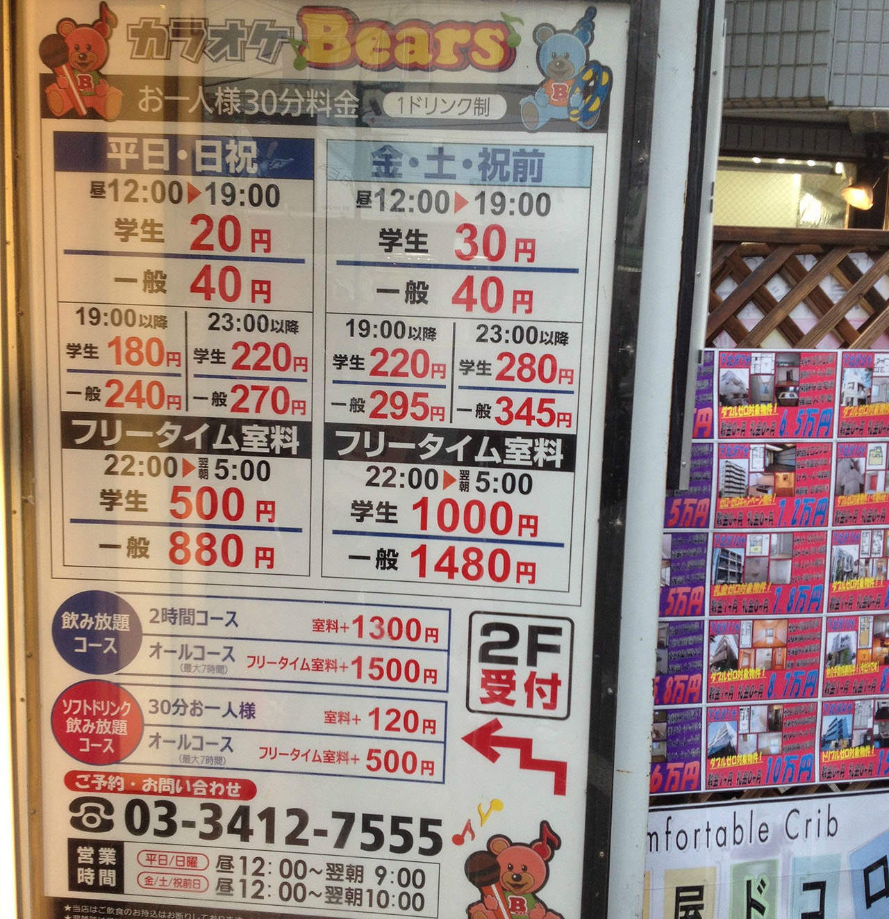japan karaoke sign board cheap