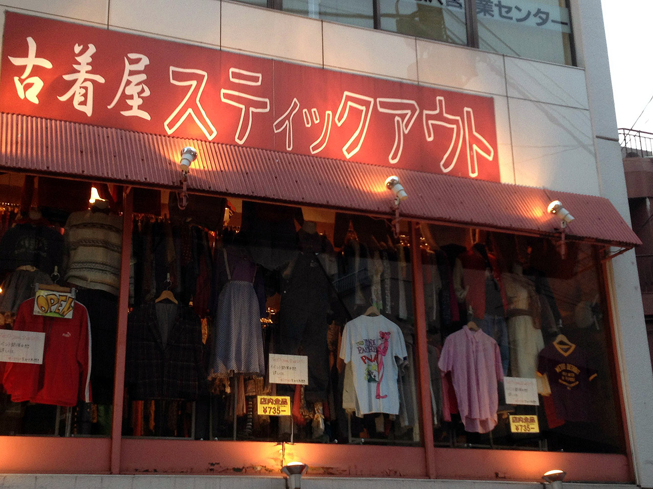 second hand clothes shop japan