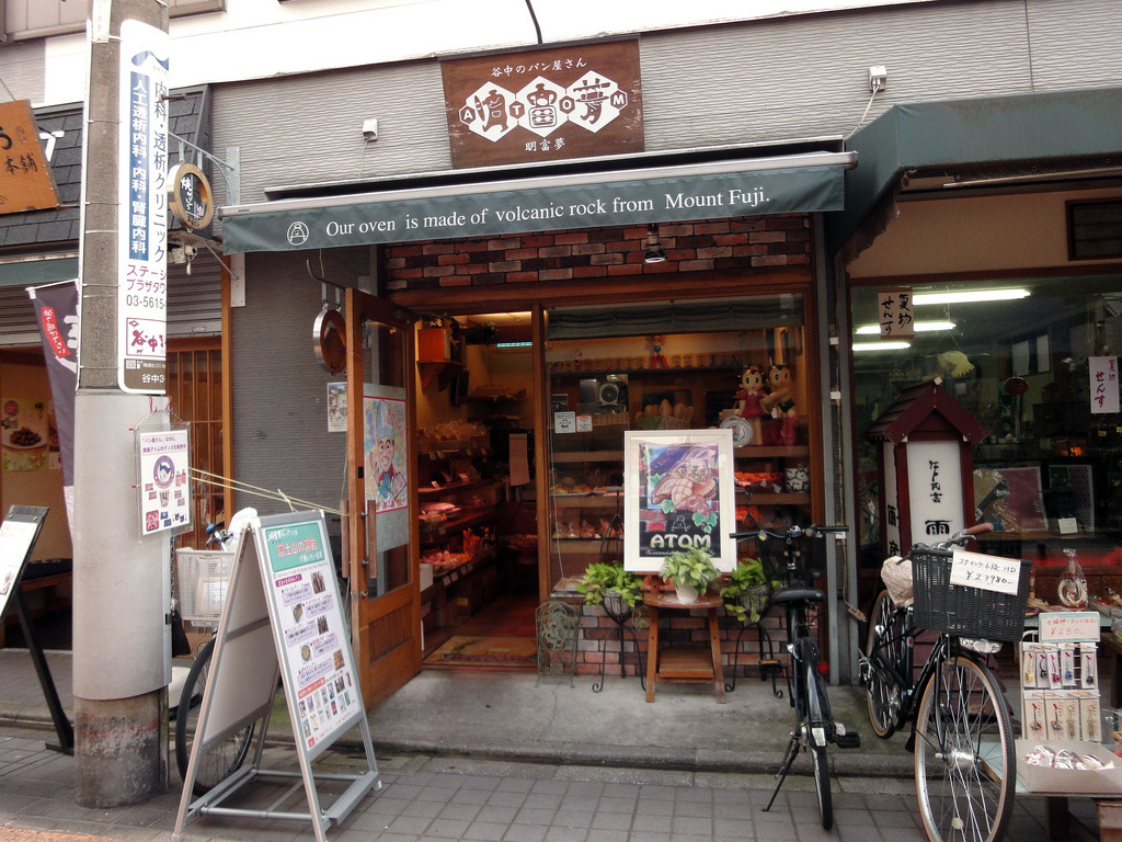 Western style bakery in Japan