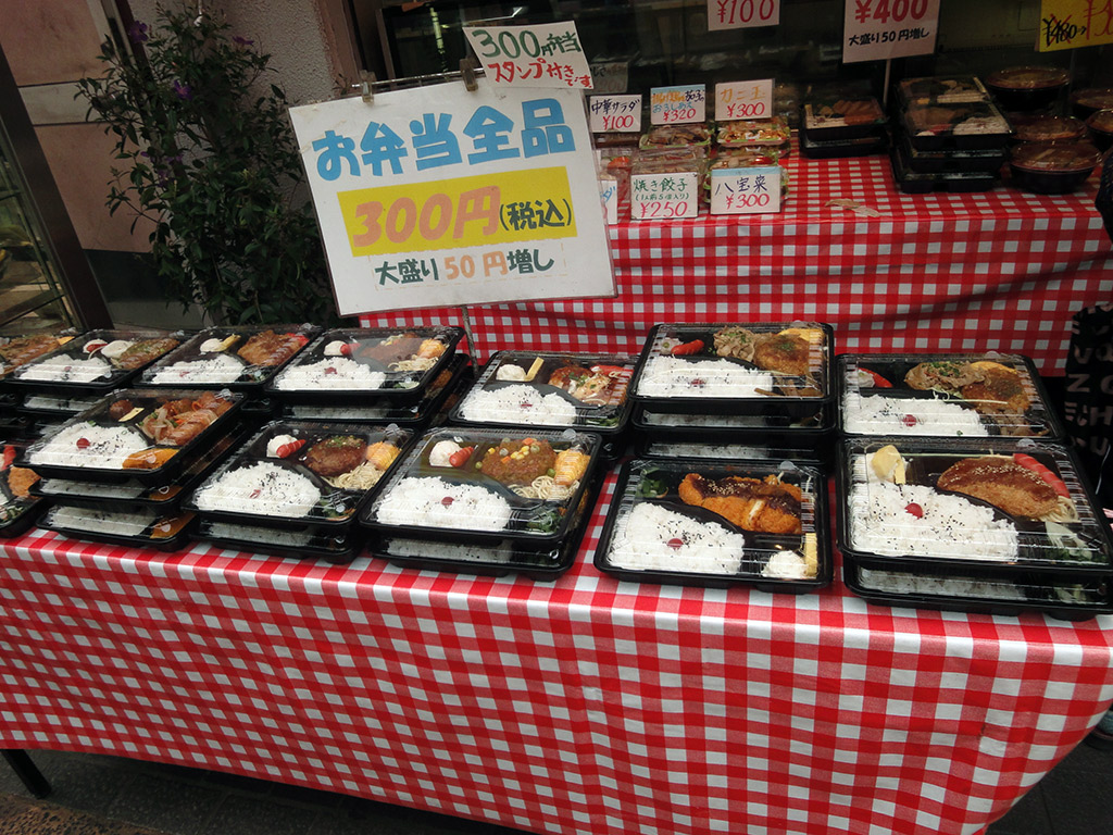 bento meals on checkered table ready to buy
