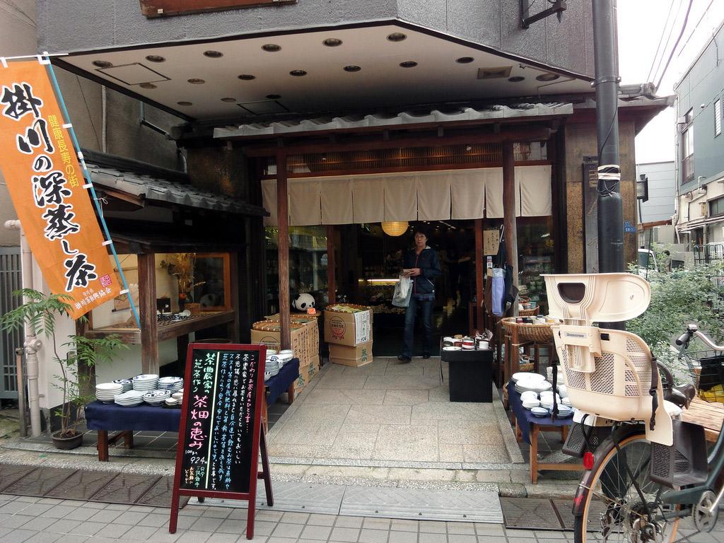 Japanese pottery shop