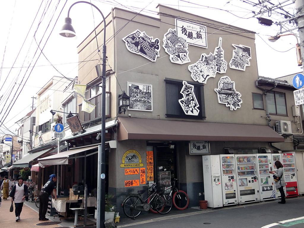souvenir shop on street corner