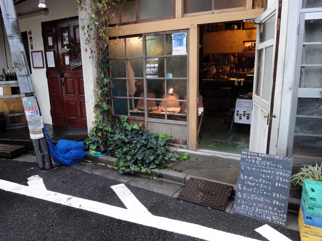 Japanese vegan bakery with ivy growing out front
