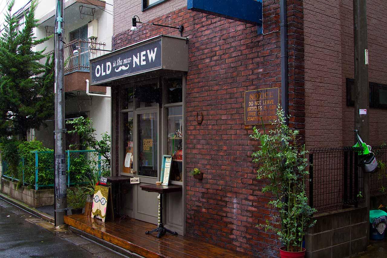 MEMEME cafe exterior