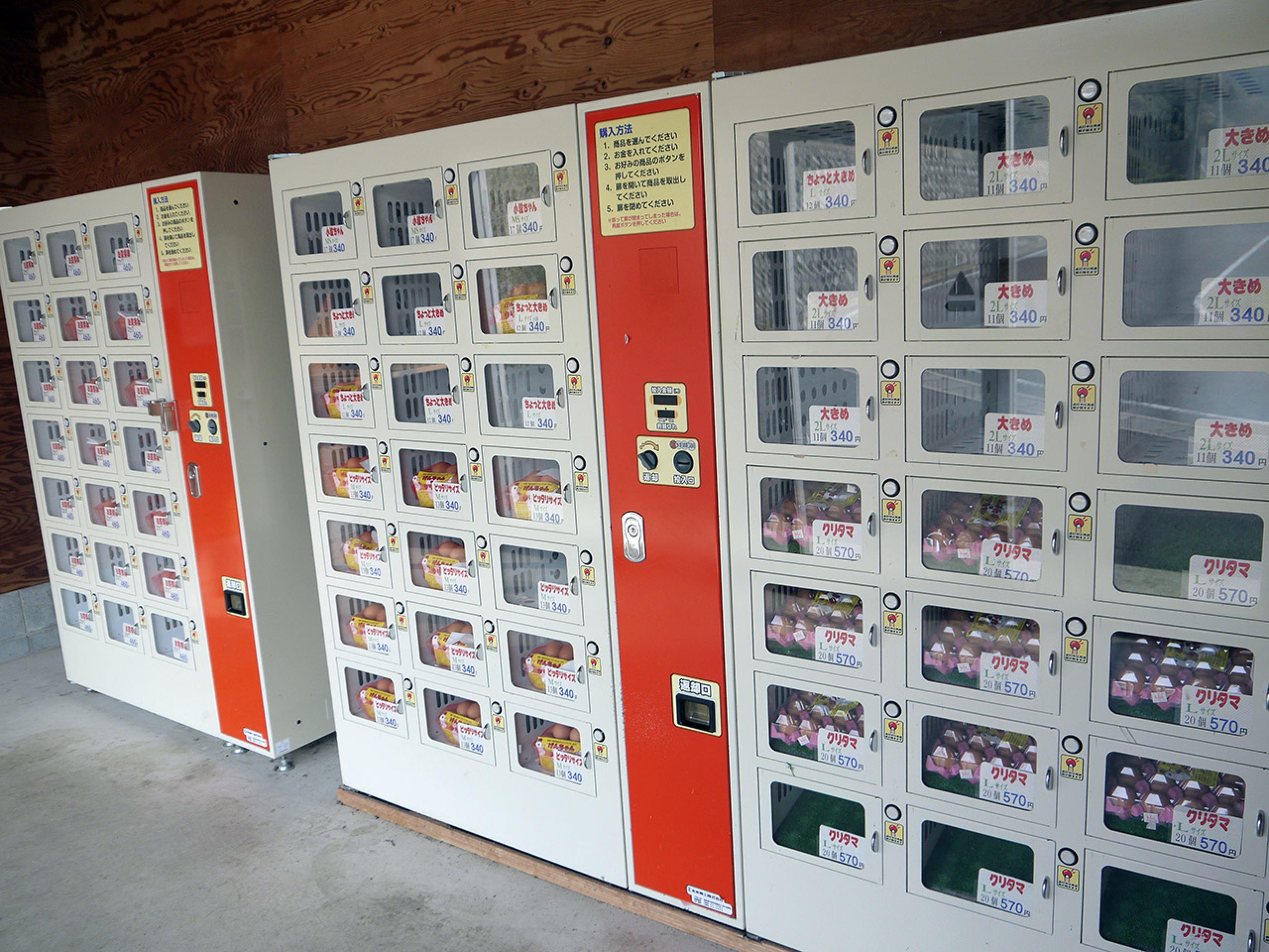 Japanese Egg Vending Machine