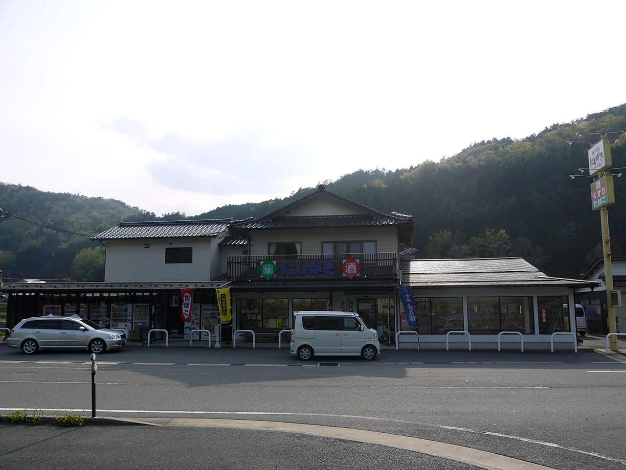 A pharmacy near the Japanese Egg Vending Machine