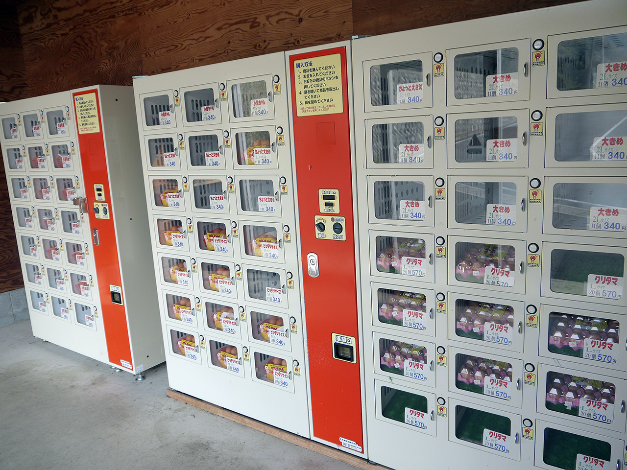 A string of Japanese egg vending machines