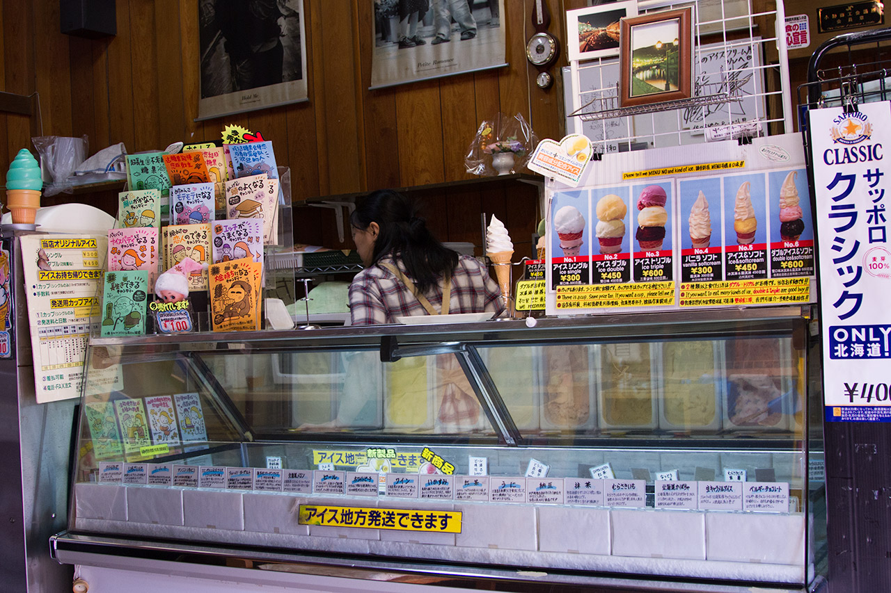 japanese ice cream counter