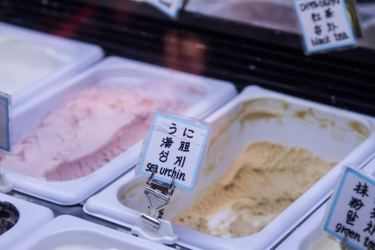 sea urchin flavored ice cream japan