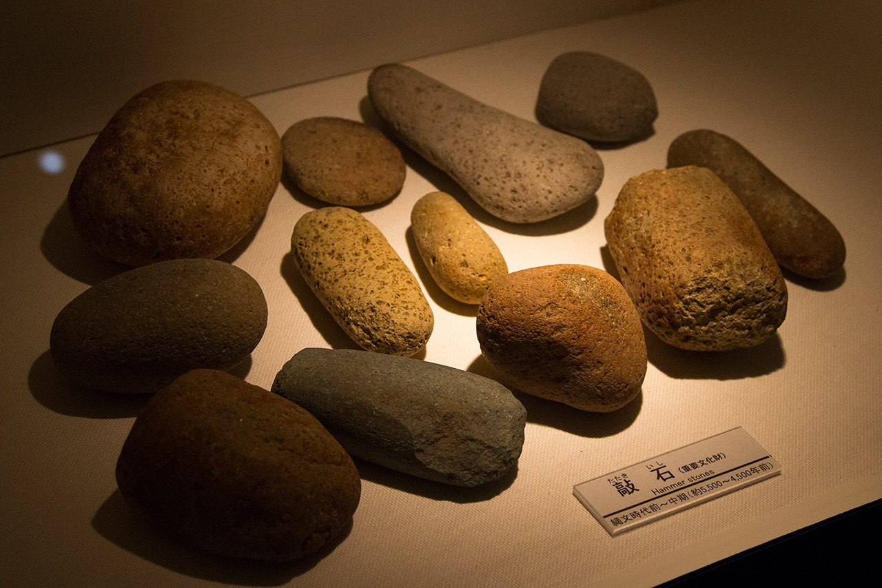 stone fragments of Japanese archaeology